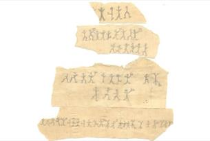 Photograph of Dancing agents cipher